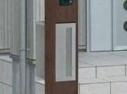 デザイン門柱スリット エバーアートウッド タカショー