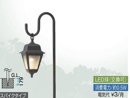 1型 ガーデンパスライト タカショー1