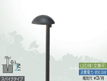 3型 ガーデンパスライト タカショー1