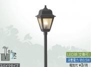 1型 ガーデンスプレッドライト タカショー