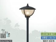 2型 ガーデンスプレッドライト タカショー