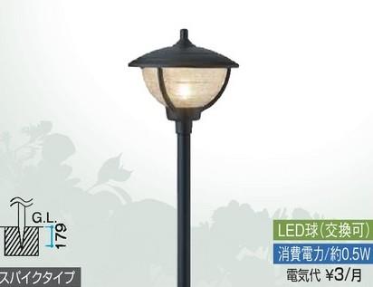 2型 ガーデンスプレッドライト タカショー1