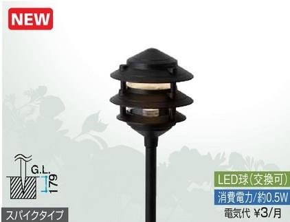 6型 ガーデンスプレッドライト タカショー1