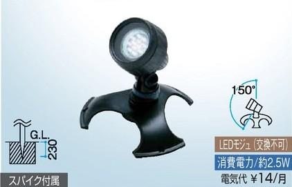 LEDウォーターライト タカショー1