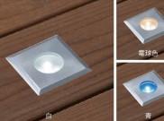 デッキライト 2型 LED タカショー