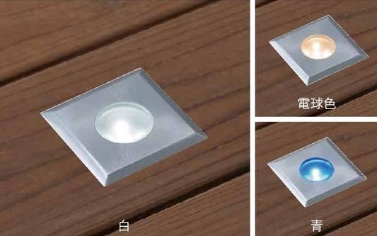 デッキライト 2型 LED タカショー1