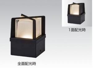 ガーデンデッキスタンドライト 1型 LED タカショー2