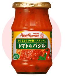 バジルとトマトのあまーい関係 コンパニオンプランツ 豆知識③